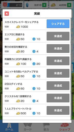 Screenshot_20190102-203307
