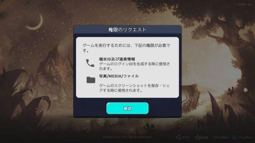 Screenshot_20190112-224741
