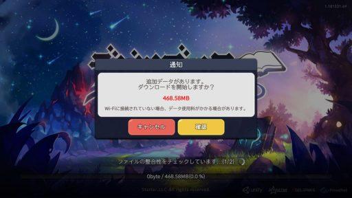 Screenshot_20190112-224858