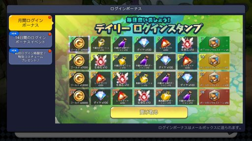 Screenshot_20190112-225848