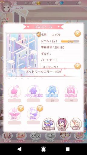 Screenshot_20190120-102826