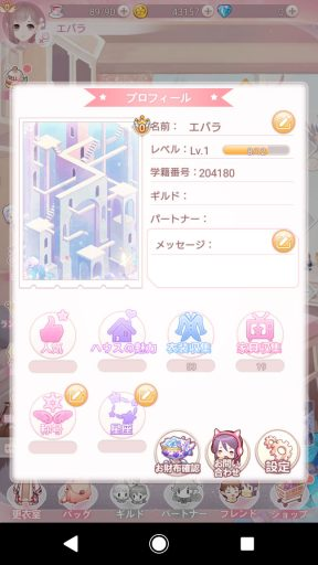 Screenshot_20190120-102830