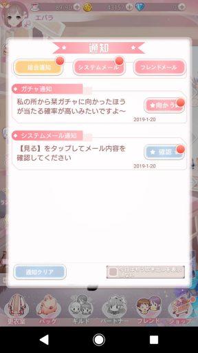Screenshot_20190120-102845