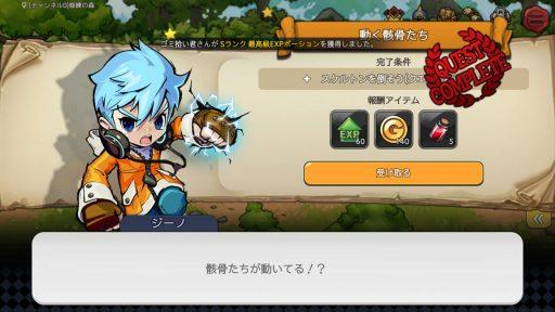Screenshot_20190127-130112