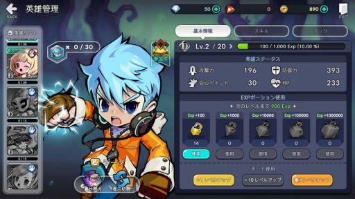 Screenshot_20190127-130449