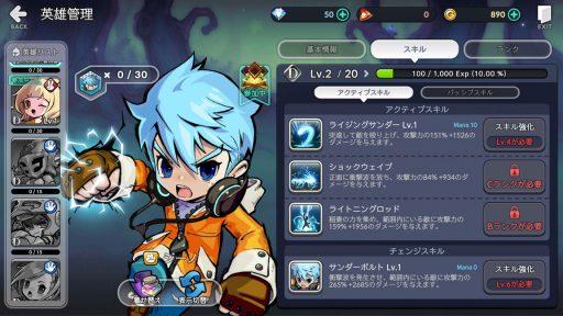 Screenshot_20190127-130453