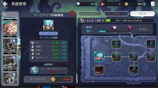 Screenshot_20190127-130501