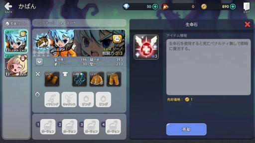 Screenshot_20190127-130550