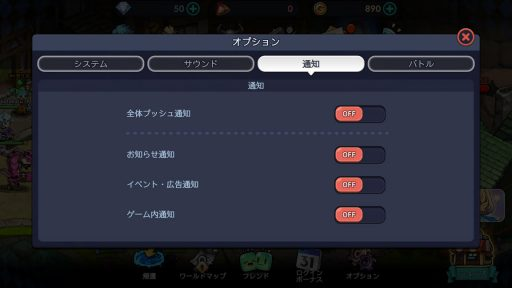 Screenshot_20190127-130633