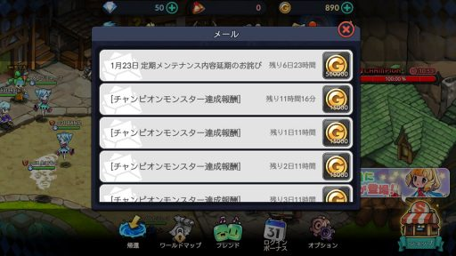 Screenshot_20190127-130723