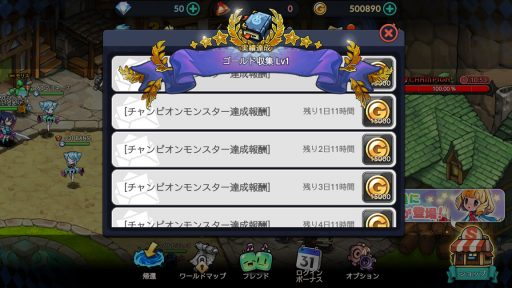 Screenshot_20190127-130731