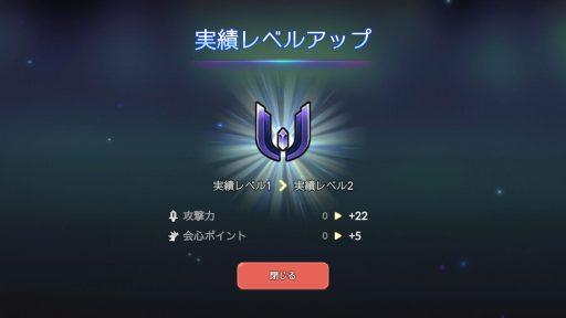Screenshot_20190127-131243