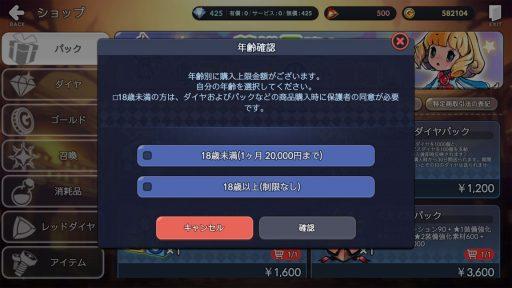 Screenshot_20190127-131707