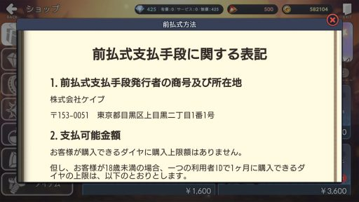 Screenshot_20190127-131716