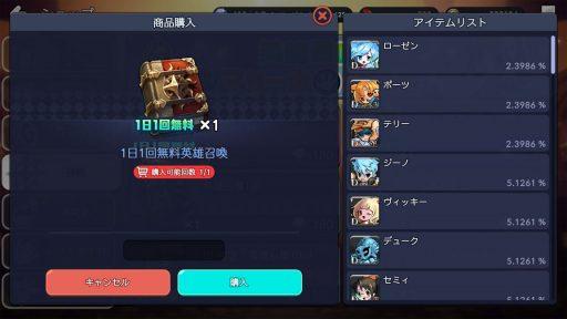 Screenshot_20190127-131738