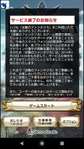 Screenshot_20190202-121104