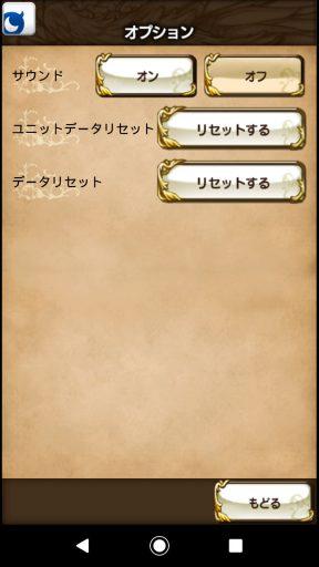 Screenshot_20190202-121212