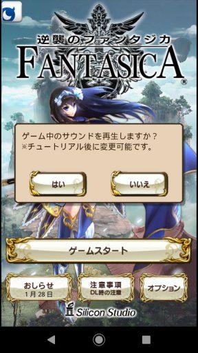 Screenshot_20190202-121222
