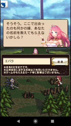 Screenshot_20190202-121435