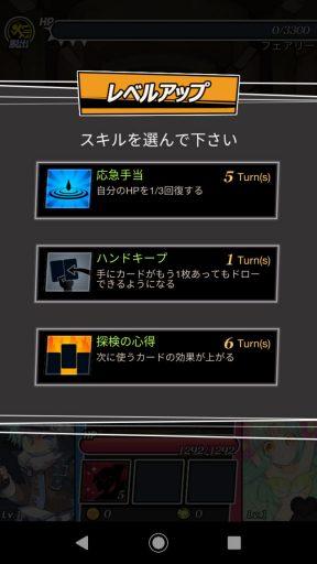 Screenshot_20190202-134216