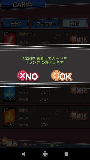 Screenshot_20190202-140025