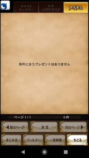 Screenshot_20190210-133834