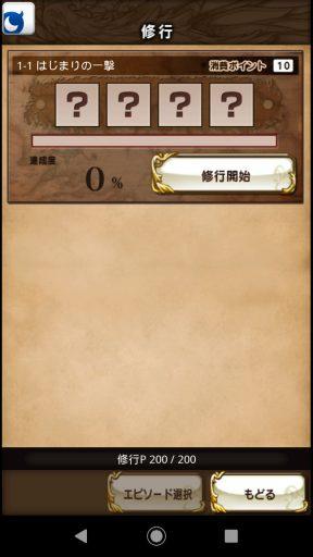 Screenshot_20190210-134231