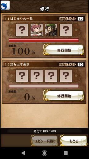 Screenshot_20190210-134314