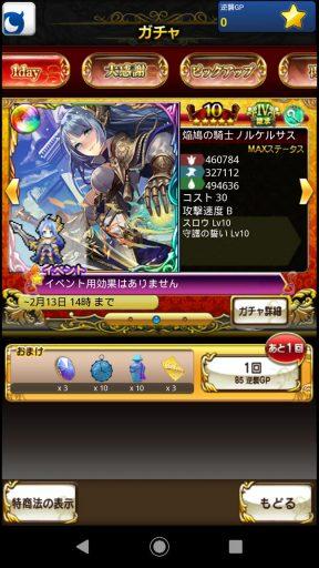 Screenshot_20190210-134335