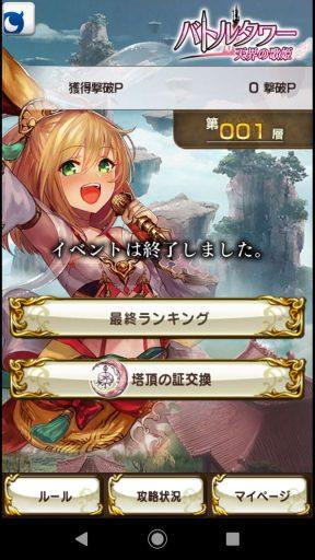 Screenshot_20190210-134811