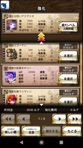 Screenshot_20190210-134926
