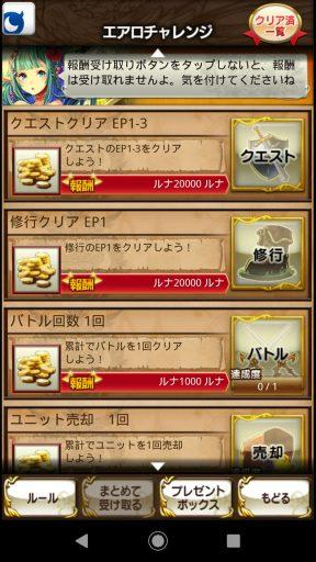 Screenshot_20190210-135053