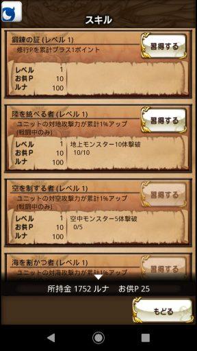 Screenshot_20190210-135130