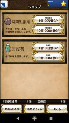 Screenshot_20190210-135142