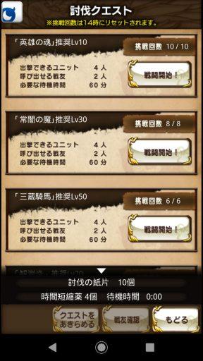 Screenshot_20190210-135359