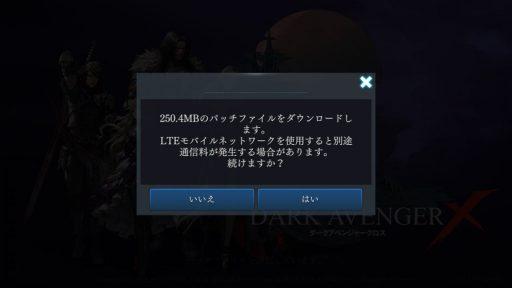 Screenshot_20190216-160208