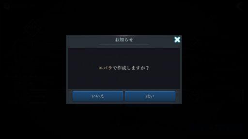 Screenshot_20190216-160606
