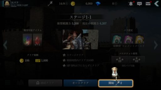 Screenshot_20190222-083457
