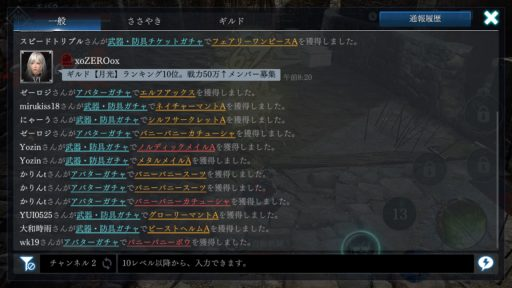 Screenshot_20190222-083750