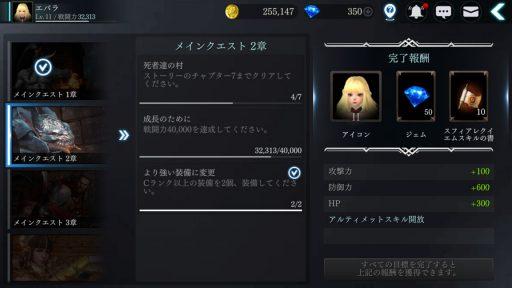 Screenshot_20190224-192945