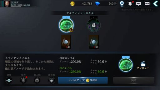 Screenshot_20190224-224239