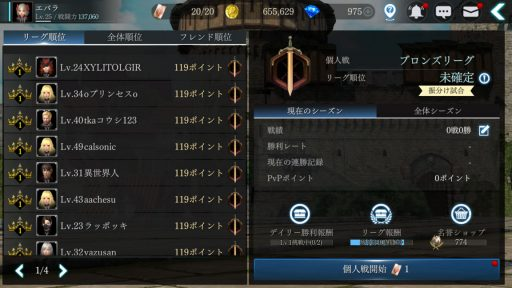 Screenshot_20190225-235132