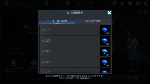 Screenshot_20190226-202435