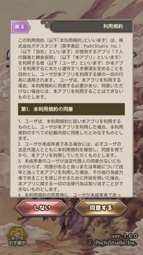 Screenshot_20190227-142556