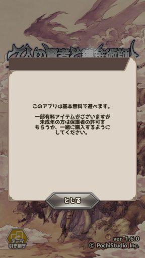 Screenshot_20190227-142600