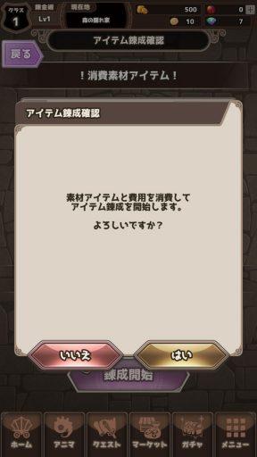 Screenshot_20190227-142906