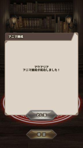 Screenshot_20190227-142946