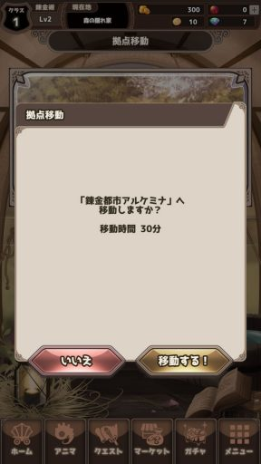 Screenshot_20190227-143009