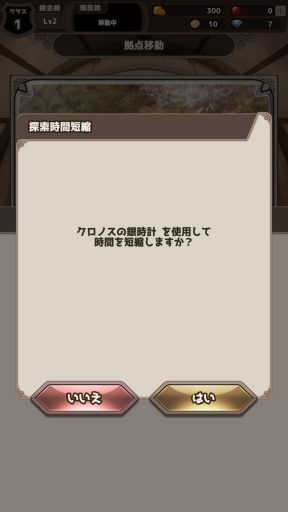 Screenshot_20190227-143052