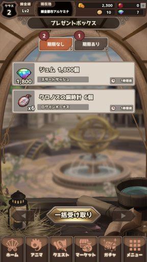Screenshot_20190227-153000